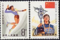 邮票:J76