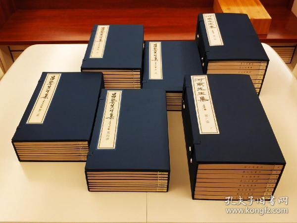 《河东先生集》,《昌黎先生集》,世綵堂无上神品,绝世神品,六函48册,仅300套,其中100套左右进入公藏馆,市面大概流通200套左右,起同售。国家图书馆出版社,手工宣纸,四色原大全彩影印。