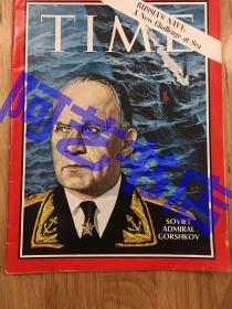 """【现货】时代周刊杂志 Time Magazine, 1968年,封面 """"(苏联海军元帅)戈尔什科夫。珍贵史料!"""