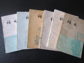 80年代老课本:老版初中语文课本教材教科书 全套6本 【81-83年,未使用】
