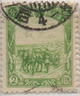 伪满洲国邮票,1936年满普5第四版普票2分, 农民马车拉粮食,F