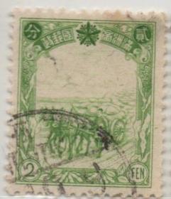伪满洲国邮票,1936年满普5第四版普票2分 ,农民马车拉粮食 ,F