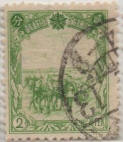 伪满洲国邮票 ,1936年满普5第四版普票2分,农民马车拉粮食 ,F