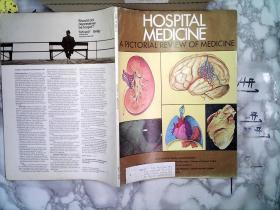 HOSPITAL MEDICINE A PICTORIAL REVIEW OF MEDICINE医学影像学