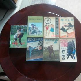 中国散打格斗丛书  佟庆辉散打系列丛书 散打与孙子兵法  散打秘诀