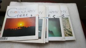 中国摄影 1996 年(1-12期   差1.10 期)10本合售
