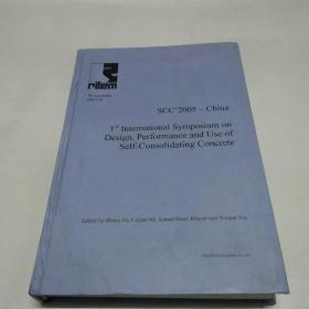 International Symposium on Desing,Performance and Use of Self-Consolidat(自固化剂的设计、性能和使用国际研讨会)