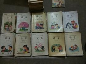 九年义务教育五年制小学教科书语文1-10册全<有笔迹〉全彩版
