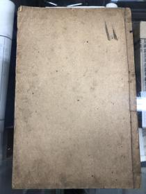 绘图宣讲拾遗-全三册 石印
