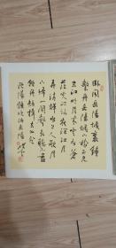 著名书法家孙晓云精品作品。