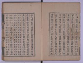 《周易》5册10卷(高清彩色扫描打印成册)