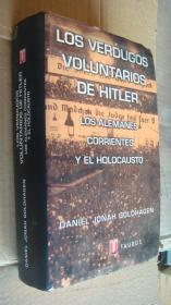 LOS VERDUGOS VOLUNTARIOS DE HITLER:LOS ALEMANES CORRIENTES Y EL HOLOCAUSTO  《希特勒意志的执行者》 西班牙语版插图本 布面精装小16开 厚6CM。