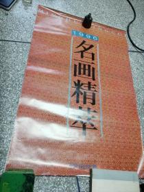 1996骞存����锛����荤簿��锛�