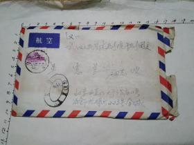 60年代实寄封:著名舞蹈家 余久香1962年北京学习时寄武汉实寄封(航空实寄封、加盖欠资戳、双戳较清晰、内含信札一通三页及贺卡一枚、提及:北京学习情况、还提到陈爱莲丶)见书影及描述