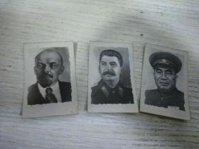 朱德 列宁 斯大林  3 张照片合售一寸大