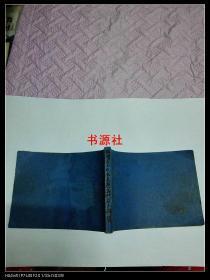 敦煌占卜文书与唐五代占卜研究【见描述】