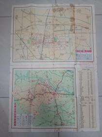 1959年  老石家庄地图   1版1印  【石家庄市游览图】 印量少