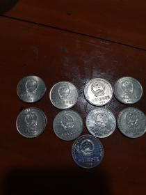 流通币国徽一元硬币(1991—1999)年一套180元