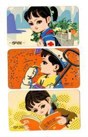 1977年年历卡、年历片—学工、学医、学习(3枚合售)(中国远洋运输公司上海分公司)