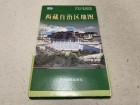 西藏自治区地图.