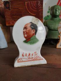 林彪题词 毛主席瓷器摆件