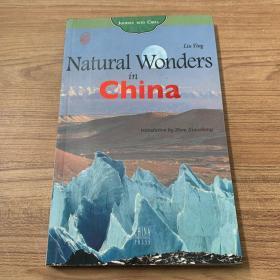 中国之旅:自然之旅(英文版)