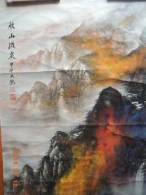 王天然作品:秋山流泉(包真保值,流传有序)