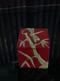 民国时期寿山石高浮雕印章盒!雕工精美漂亮!全品无瑕疵文房精品!保老保真!