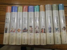 讲谈社  中国的历史   全10册