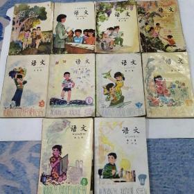 五年制小学课本 语文(10册全套)