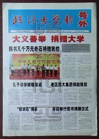 涓存�澶у����2011骞�6��3��-�峰�锛�澶т���涓� ��璧�澶у��