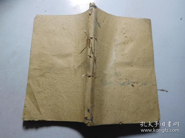 湖南省芷江县地方行政干部训练所