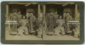 清末民国时期立体照片---清代北京满族贵族和四名随从官员,当时中国的统治阶层。