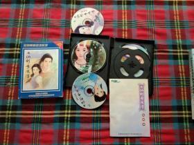 新仙剑奇侠传 【4CD+1手册】