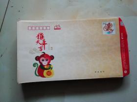 5.4元邮资封(50个一包)原物照相
