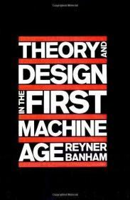 Theory and Design in the First Machine Age