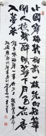 李占有:天津书法家协会会员,天津印社社员。