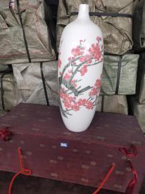 7501醴陵瓷