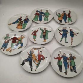 文革厂货革命样板戏题材瓷盘八件套