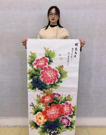 中国国画家协会会员曾老师四尺金线牡丹140*70厘米任选一幅包邮