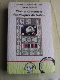 Rites et croyances des peuples du Gabon     法文原版    加蓬的民间信仰与礼仪         内多图片
