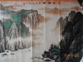 王天然作品:川江朝晖(包真保值,流传有序)