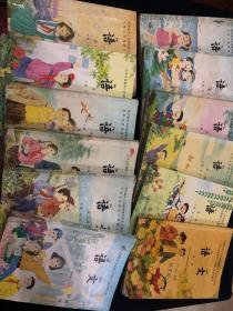 九年义务教育六年制小学试用课本 语文 1-12册全 详见图影