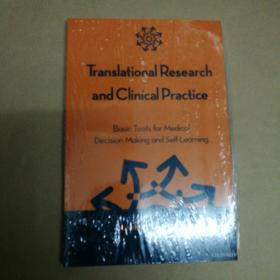 Translational Research and Clinical Practice: Basic Tools for Medical Decision Making and Self-Learning 转化研究与临床实践:医学决策与自我学习的基本工具(塑封)
