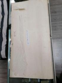 老宣纸,金星牌四尺棉料,上世纪90年代,安徽泾县金星宣纸厂产,共17张340元。不零卖
