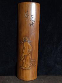 竹雕臂搁,长27厘米,宽7.5厘米,重130克,6
