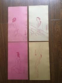 清代或民国木板水印笺纸  松茂制 唐吉生 绘 仕女 笺  4张 一套 包 挂刷