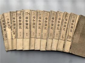 和刻本支那撰述《瑜伽论记》存13册,唐代遁伦集撰。又称瑜伽师地论记,比较少见的佛学古籍,享保年跋