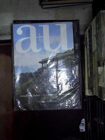 建筑与都市 中文版 39