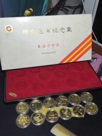 镀金纪念章 精致生肖纪念章 上海造币厂 库存原装老货 1981鸡—1992猴 老精品镀金章